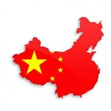 90 Per Cent Of Chinese VR Start-ups Go Bankrupt