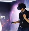Ubisoft Seeks Mobile AR For Start-up Campus