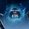 HTC Vive Finance For UK Market