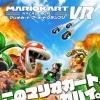 Play Mario Kart In VR