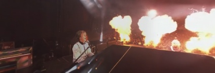 Paul McCartney, Live And Let Die At Candlestick Park, Jaunt (2014) logo