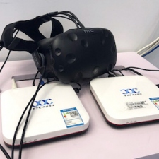 HTC Trials Vive Cloud Service