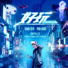 iQIYI launches new all-in-one VR headset QIYU 3